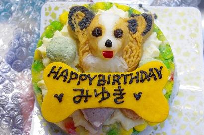 みゆき5歳ケーキ