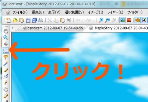 bandicam 2012-09-07 21-01-40-079