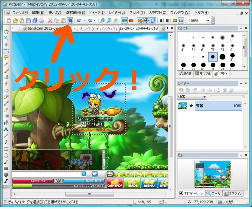 bandicam 2012-09-07 21-09-08-779