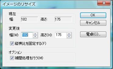 bandicam 2012-09-07 21-16-54-783
