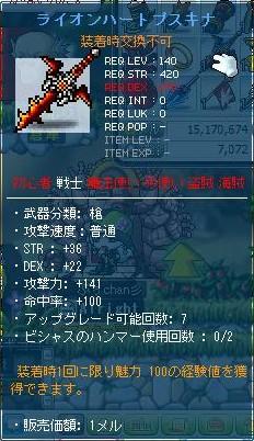 Maple120826_214906.jpg