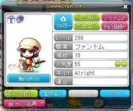 Maple120902_223329.jpg