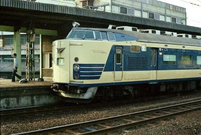 Image 581彗星 下関駅02