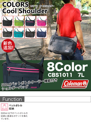 cbs1011-new-1-m.jpg