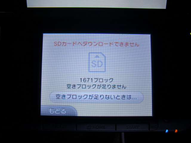 CIMG3821.jpg