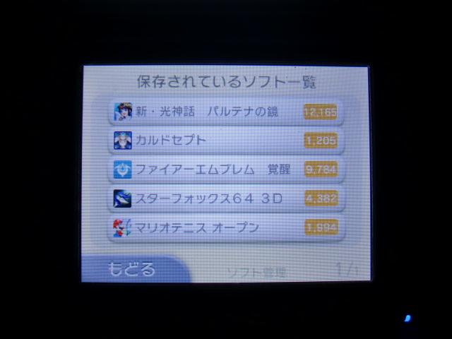 CIMG3822.jpg