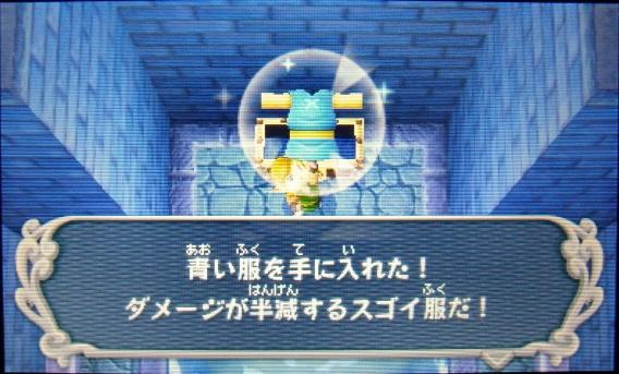 CIMG3829.jpg