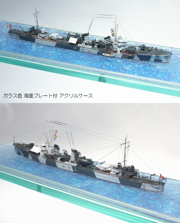 Mutsuki4.jpg