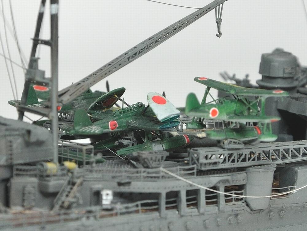 Takaoi5.jpg