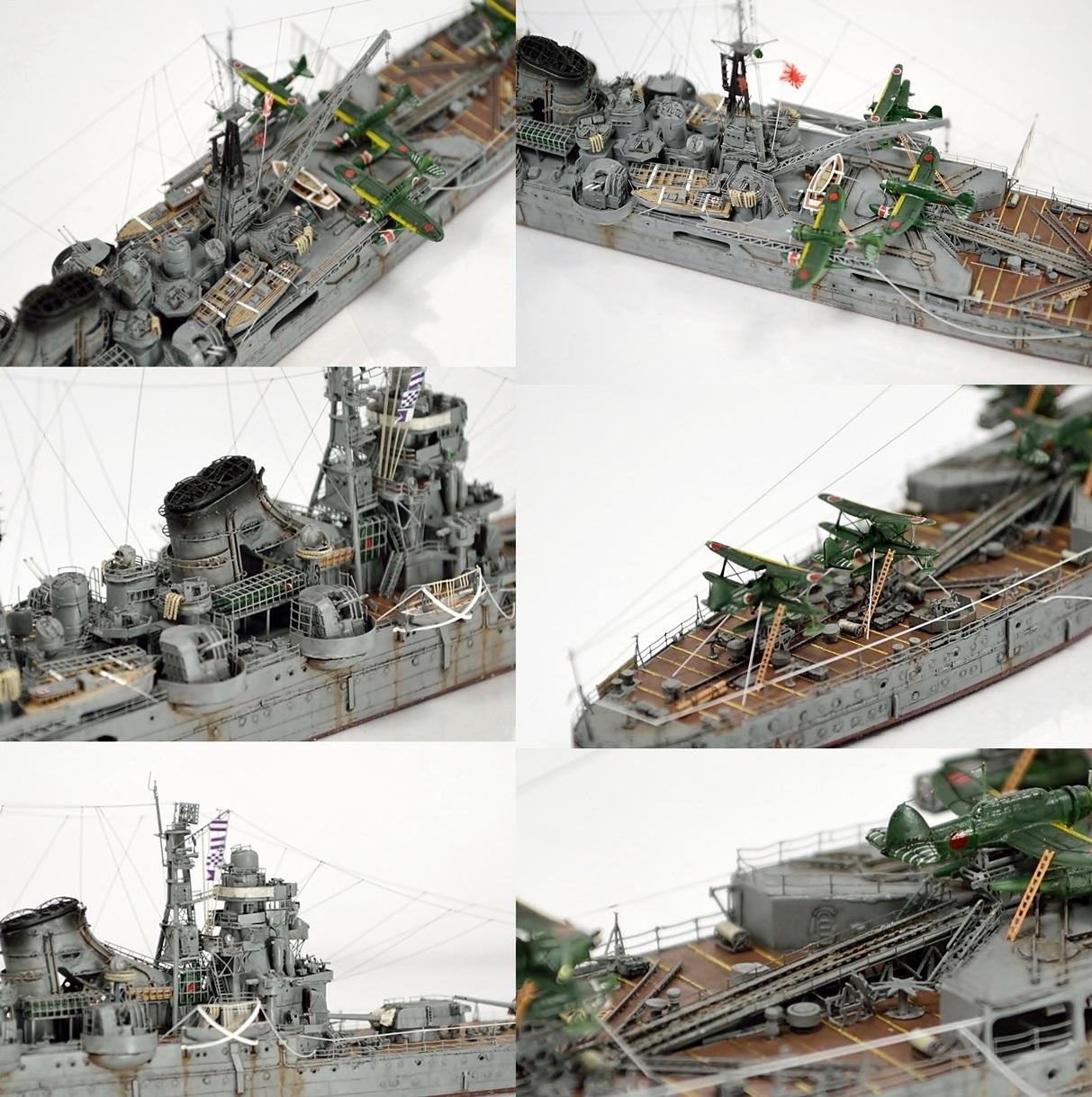 chikuma110-vert-horz1.jpg
