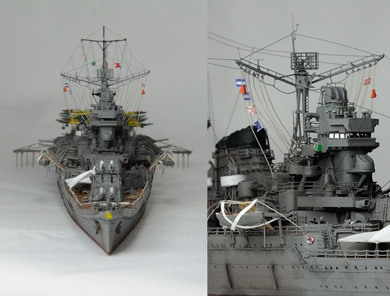 mogami6.jpg