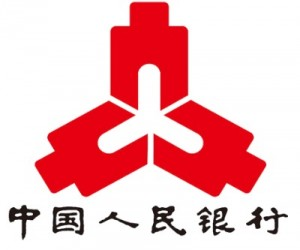 Peoples_Bank_of_China_Logo-300x250.jpg