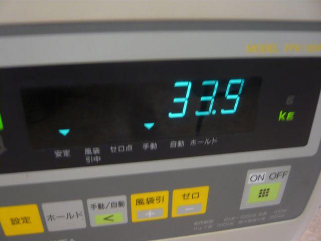 P1050059ぶ