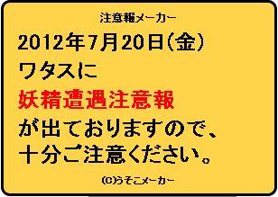 201207000004.jpg
