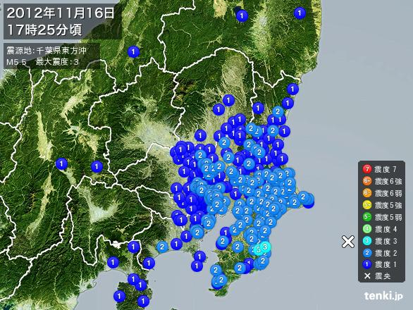 20121116172603-large.jpg