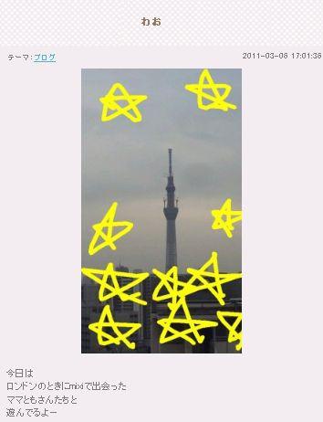 2012_000249.jpg