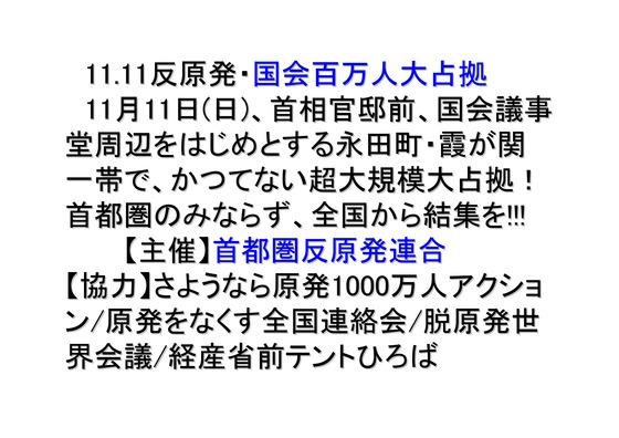 df3a27b8-s.jpg