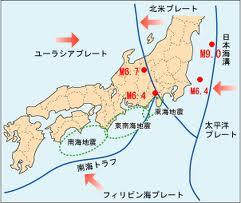 japan_plate_20120001.jpeg