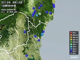 nikkou_jambo.jpg
