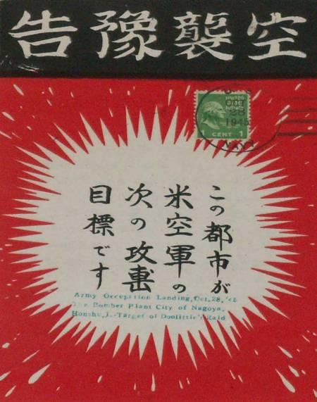 tokyo_kushu2.jpg