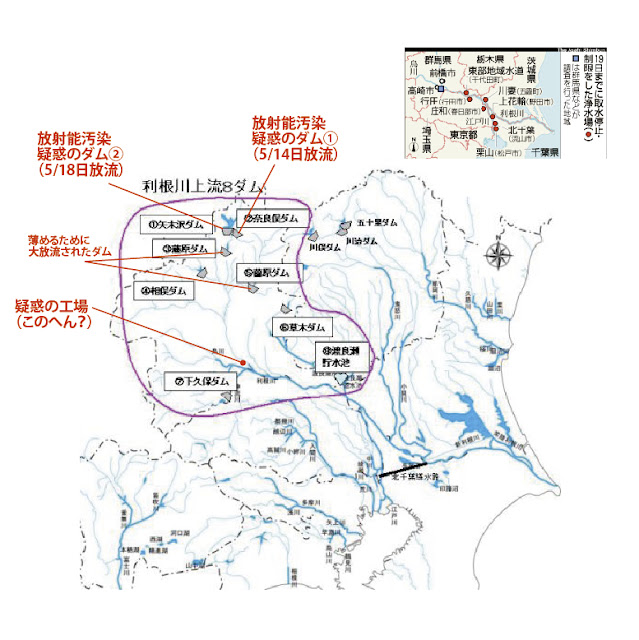 tonegawa_gunma_damu.jpg