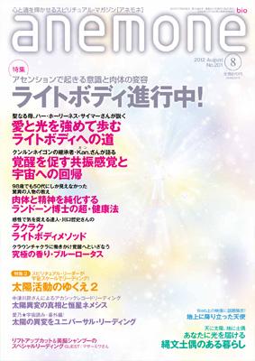 top-book12-08.jpg