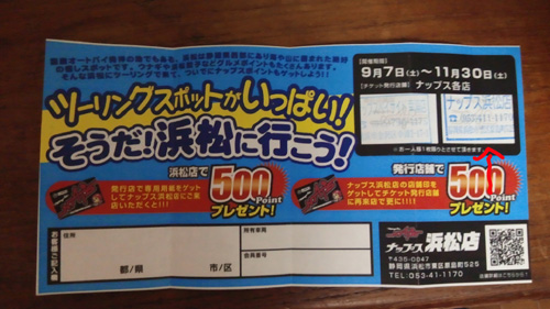 NEC_2825.jpg