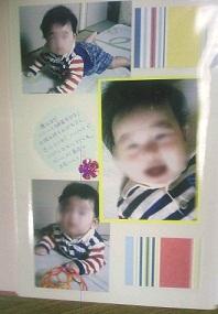 2012_1129_120204-DCF_0067.jpg
