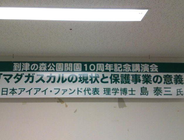 120721_13.jpg