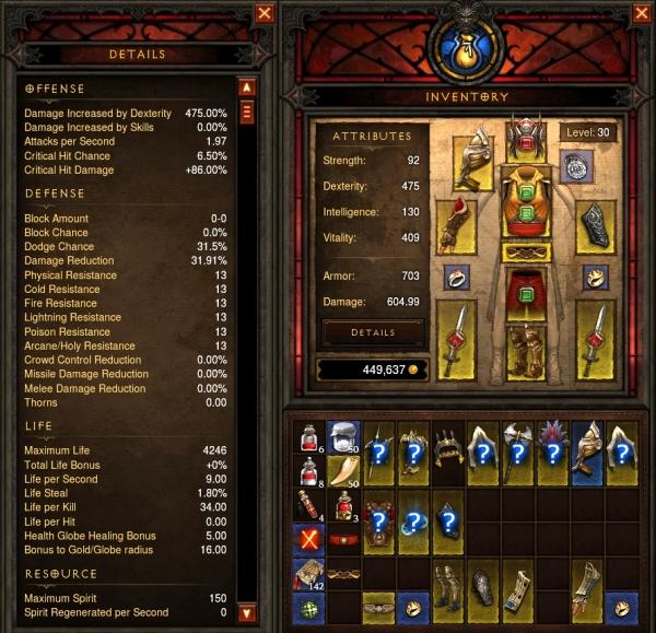 20120523bScreenshot025.jpg