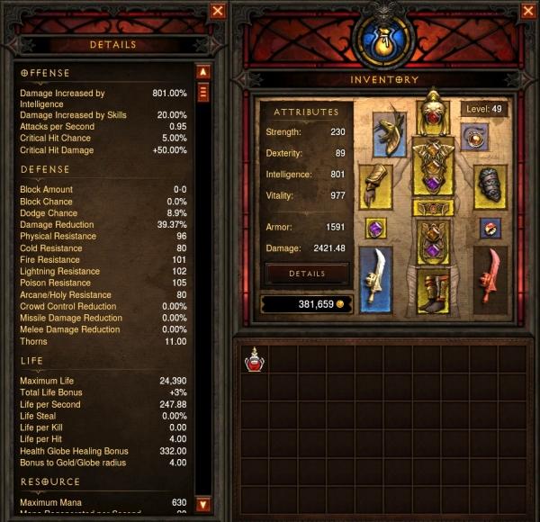 20120605Screenshot115.jpg