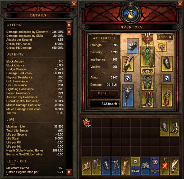 20120608Screenshot129.jpg