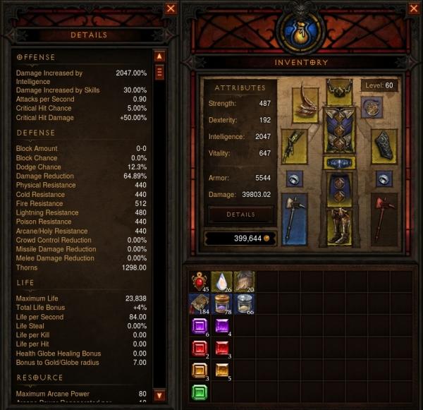 20120716Screenshot159.jpg
