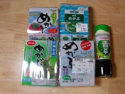20121025FILE1079.jpg