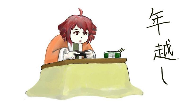 kotatsu teto3r