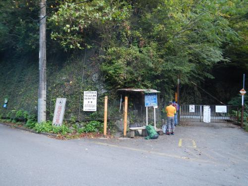 川苔山20121005 002