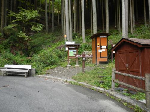 川苔山20121005 011