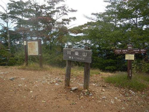 川苔山20121005 030