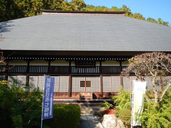 大悲願寺 127