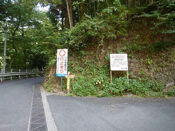 本仁田山2012.08.30 011
