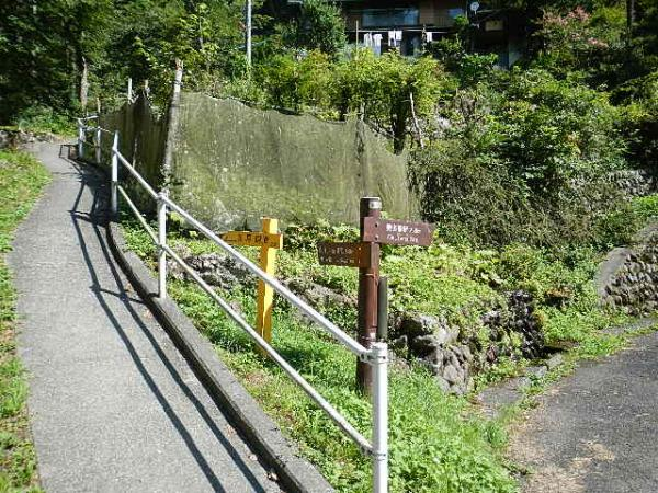 本仁田山2012.08.30 017