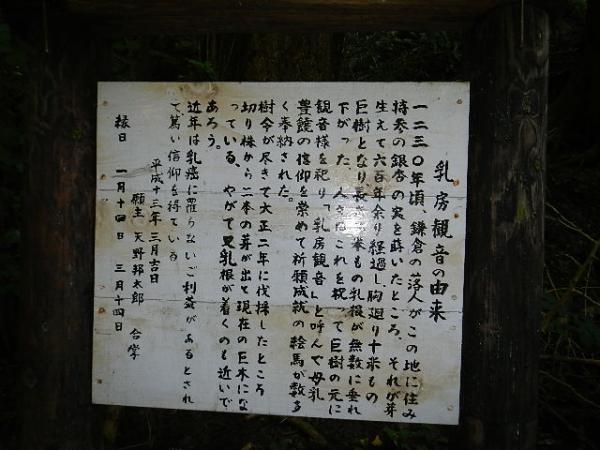 本仁田山2012.08.30 022