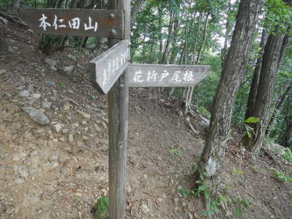 本仁田山2012.08.30 033