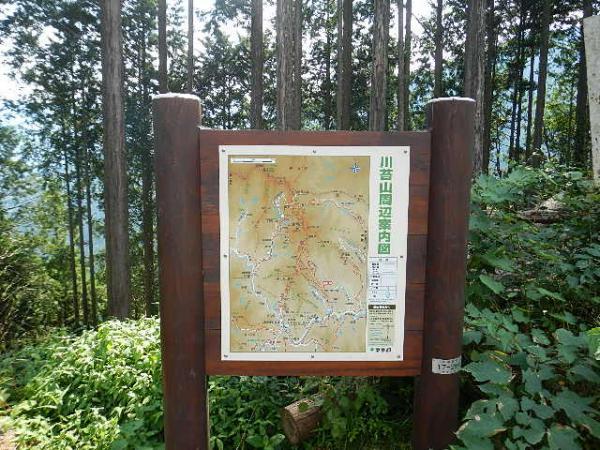本仁田山2012.08.30 062