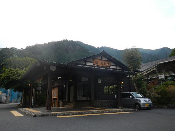 本仁田山2012.08.30 070