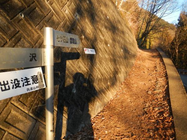 雲取山 001