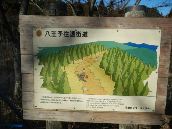 小峰公園 005