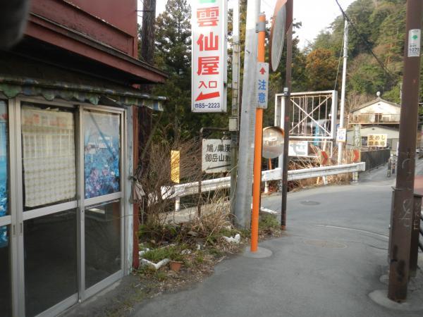 海沢探勝路 001
