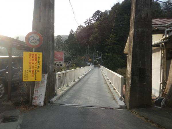 海沢探勝路 002