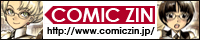 comiczin_banner3.jpg